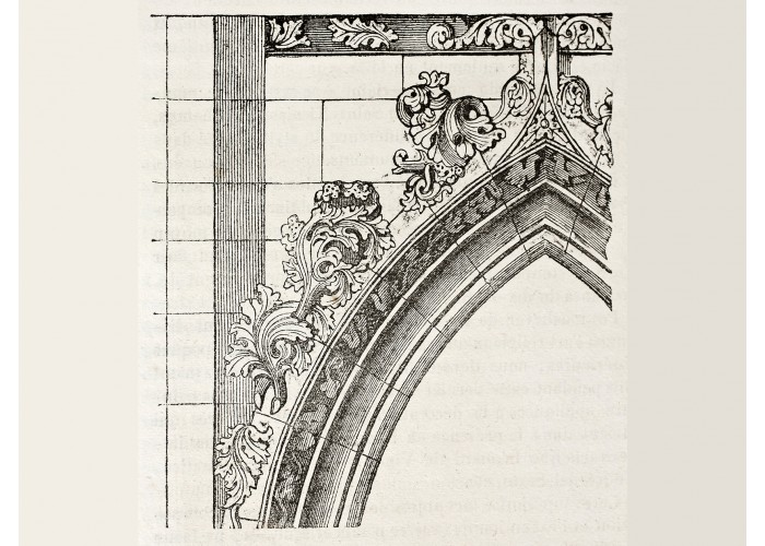 Arched portal